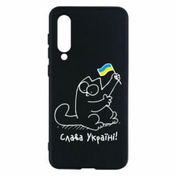 Чехол для Xiaomi Mi9 SE Кіт Слава Україні!