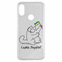 Чехол для Xiaomi Redmi Note 7 Кіт Слава Україні!