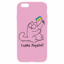 Чехол для iPhone 6/6S Кіт Слава Україні!