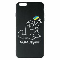 Чехол для iPhone 6 Plus/6S Plus Кіт Слава Україні!