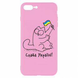 Чехол для iPhone 7 Plus Кіт Слава Україні!