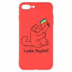 Чехол для iPhone 8 Plus Кіт Слава Україні!
