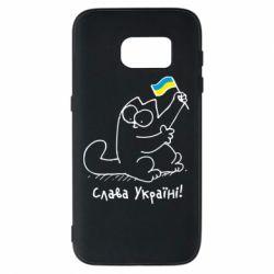 Чехол для Samsung S7 Кіт Слава Україні!