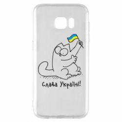 Чехол для Samsung S7 EDGE Кіт Слава Україні!