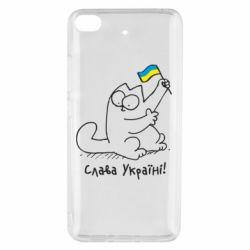 Чехол для Xiaomi Mi 5s Кіт Слава Україні!