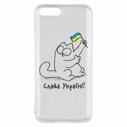 Чехол для Xiaomi Mi6 Кіт Слава Україні!