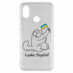 Чехол для Xiaomi Mi8 Кіт Слава Україні!