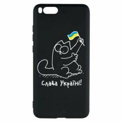 Чехол для Xiaomi Mi Note 3 Кіт Слава Україні!