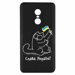 Чехол для Xiaomi Redmi Note 4x Кіт Слава Україні!