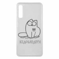 Чохол для Samsung A7 2018 Кіт-жідобандера