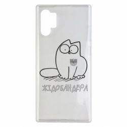 Чохол для Samsung Note 10 Plus Кіт-жідобандера