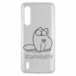Чехол для Xiaomi Mi9 Lite Кіт-жідобандера