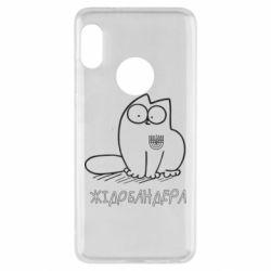 Чехол для Xiaomi Redmi Note 5 Кіт-жідобандера
