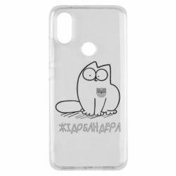 Чохол для Xiaomi Mi A2 Кіт-жідобандера