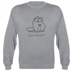 Реглан (свитшот) Кіт-жідобандера - FatLine