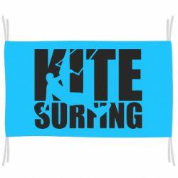 Прапор Kitesurfing