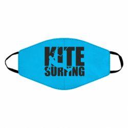 Маска для обличчя Kitesurfing