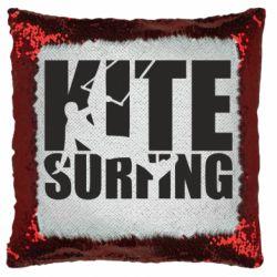 Подушка-хамелеон Kitesurfing