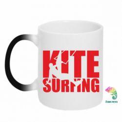 Кружка-хамелеон Kitesurfing