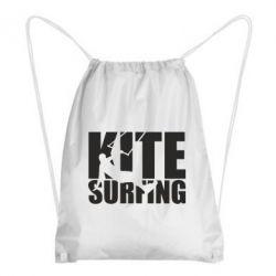Рюкзак-мішок Kitesurfing