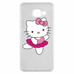 Чехол для Samsung A3 2016 Kitty балярина