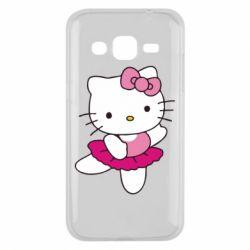 Чехол для Samsung J2 2015 Kitty балярина