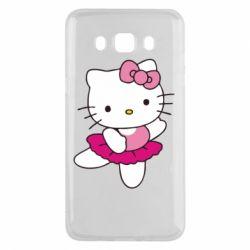 Чехол для Samsung J5 2016 Kitty балярина