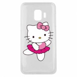 Чехол для Samsung J2 Core Kitty балярина