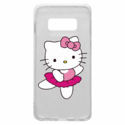 Чехол для Samsung S10e Kitty балярина