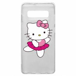 Чехол для Samsung S10+ Kitty балярина