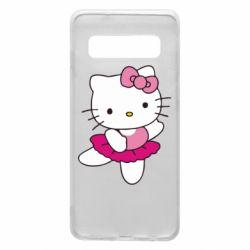 Чехол для Samsung S10 Kitty балярина
