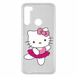 Чехол для Xiaomi Redmi Note 8 Kitty балярина