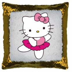 Подушка-хамелеон Kitty балярина