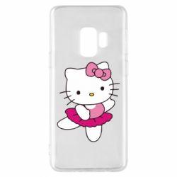 Чехол для Samsung S9 Kitty балярина