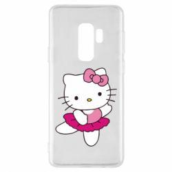 Чехол для Samsung S9+ Kitty балярина