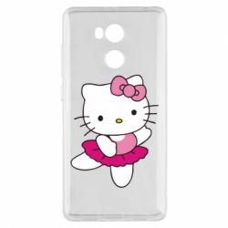 Чехол для Xiaomi Redmi 4 Pro/Prime Kitty балярина