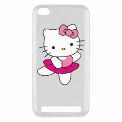 Чехол для Xiaomi Redmi 5a Kitty балярина