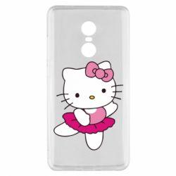 Чехол для Xiaomi Redmi Note 4x Kitty балярина