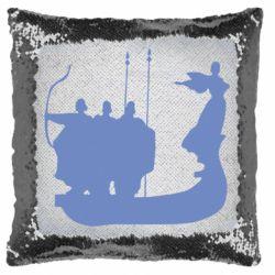 Подушка-хамелеон Кий,Щек,Хорив