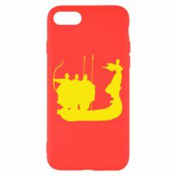 Чехол для iPhone 7 Кий,Щек,Хорив - FatLine