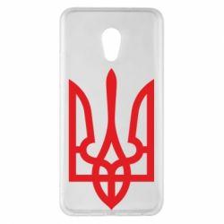 Чехол для Meizu Pro 6 Plus Класичний герб України - FatLine