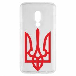 Чехол для Meizu 15 Класичний герб України - FatLine