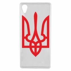 Чехол для Sony Xperia X Класичний герб України - FatLine