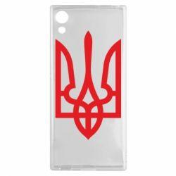 Чехол для Sony Xperia XA1 Класичний герб України - FatLine