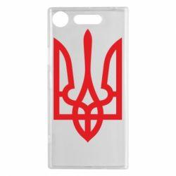 Чехол для Sony Xperia XZ1 Класичний герб України - FatLine