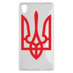 Чехол для Sony Xperia Z1 Класичний герб України - FatLine