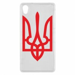 Чехол для Sony Xperia Z2 Класичний герб України - FatLine
