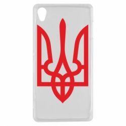 Чехол для Sony Xperia Z3 Класичний герб України - FatLine