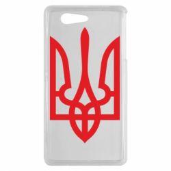 Чехол для Sony Xperia Z3 mini Класичний герб України - FatLine