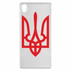 Чехол для Sony Xperia Z5 Класичний герб України - FatLine